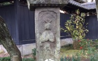 Divorce Temple in Kamakura, Japan functioned as California's Domestic Violence Prevention Act does now